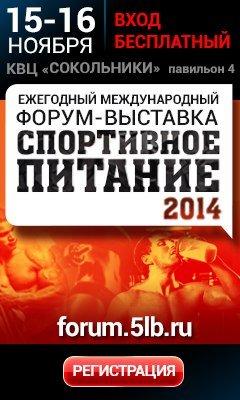 15-16 ноября Школа принимает участие